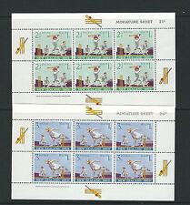 NEW ZEALAND 1969 HEALTH MINI SHEETS CRICKET complete set of 2 VF MNH