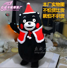 Japanese Black Bear Mascot Costumes Cosplay Adult Halloween Cartoon Doll Dress