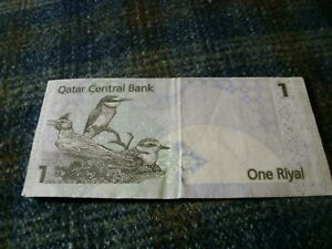 QATAR-(ND-)-1 RIYAL-LOT of ONE-(1)-CIRCULATED BANKNOTES