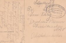 AK Bahnpoststempel Chemnitz-Weipert, Zug 1351-12.8.17, auf AK