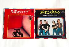 "Montrose lot of 2 Japan Promo Vinyl 7"" Single W/L Jump On It Matriarch"
