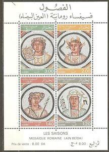 "Algeria: mint block, Roman Mosaics - ""The Seasons"", 1977, Mi# Bl-2, MNH"