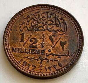 EGYPT 1/2 MILLIEME 1917 - HIGH GRADE