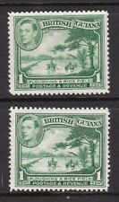 BRITISH GUIANA 1938 KGVI 1c YELLOW-GREEN NEVER HINGED MINT