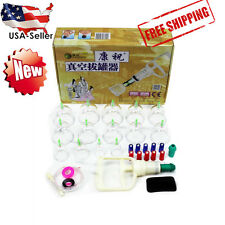 New Vacuum Suction Kangzhu Chinese Body Cupping Kit 14 Cups Massage Cupping Set