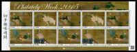 Japan 2015 Gemälde Paintings Vögel Birds Philatelie Philately Kleinbogen MNH