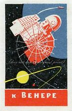 Soviet Space Poster Canvas HQ Print 8x10+1'' Border MATCHBOX LABEL TO VENUS