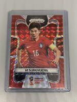 Ki Sungyueng 2018 Panini Prizm World Cup Red Mosaic #191 South Korea