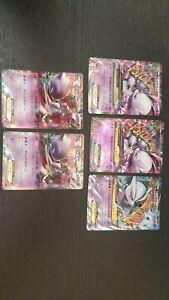 Pokemon X2 Mewtwo EX X3 MMewtwo EX Ultra Rare Holo Japanese