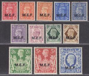 BOIC 1943 KGVI MEF Forces Overprint Part Set to 10sh (missing 5d) cat £85