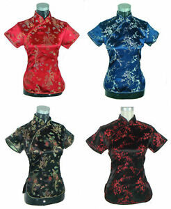 UK Stock Chinese Dragon & Phoenix Blossom Satin Short Sleeve Top Shirt Blouse