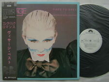 PROMO WHITE LABEL / VISAGE FADE TO GREY THE SINGLES COLLECTION / UN-PLAYED WITH