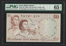 Israel 50 Lirot 1960 / 5720, P-33d Green S/N, Pmg 65 Epq Gem Unc, Large Note
