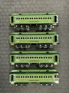 MTH Standard Gauge Tinplate 4-Car Two Tone Green Stephen Girard Passenger Set