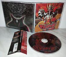 CD MAZINKAISER - ALCA-8118