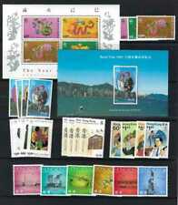 Hong Kong 1989 Whole Year of Snake Full stamps + S/S