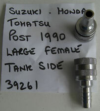 SUZUKI FUEL TANK CONNECTOR FITTING, PAT 39261, 13MM DF8-140 DT9.9-40 OUTBOARD