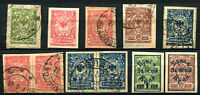 RUSSIA Priamur Government Issues Stamps SIBERIA Postage Collection MLH Used