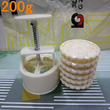 New Round Shape Hand Pressure Moon Cake Mold 200g One Barrel 6 Stamps