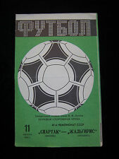 Orig.PRG   1.Liga UdSSR  1984/85  SPARTAK MOSKAU - ZALGIRIS VILNIUS  !!  SELTEN