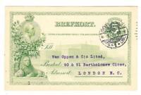 Sweden POSTAL CARD-HG:-25-SVENSK EXPRESS,FORWARDING BUSINESS(privat