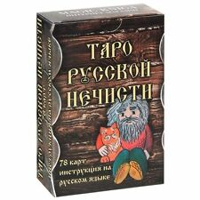 "New Cards Deck ""Tarot Russian Spirits"" 78 Collection Russian Rare Deluxe Folklor"