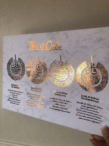 The 4 Quls Foil Print Islamic Wall Art Home Decor Arabic Calligraphy Eid Gifts