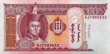 Money of Mongolia ▶ P-63g 2013 Note 20 tugrik World Banknote unc