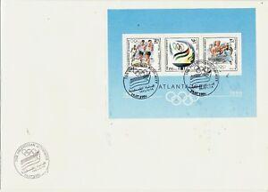 PALESTINIAN AUTHORITY 1996 SPORT ATLANTA OLYMPIC GAMES S/SHEET FDC