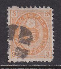 J751 Japan 1879 used Koban Sc#70