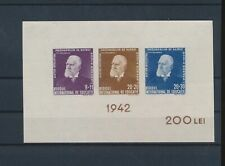 LM83295 Romania 1942 historical figures fp imperf sheet MNH