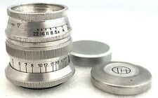 RARE Taylor-Hobson Cooke Amotal Anastigmat 2 inch. f3.3 Leica Screw Mount 80%