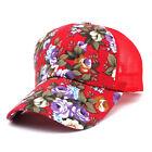Men's Womens Baseball Cap Sport Golf Adjustable Trucker Visor Sun Snapback Hat