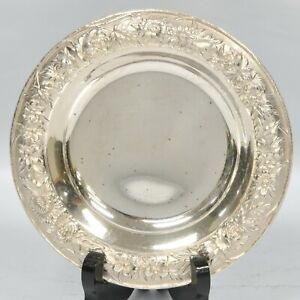 """S. Kirk & Son Sterling Silver #409 Repousse 6 1/4"""" Candy Dish Bowl"""