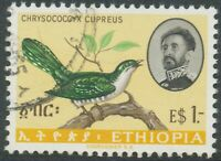 ETHIOPIA 1962, birds (I) 1 $ didric cuckoo (Chrysococcyx caprius), superb used