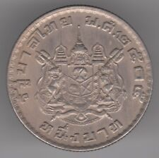 Thailand 1 Baht (2505) 1962 Copper-nickel Coin - King Bhumibol Adulyadej
