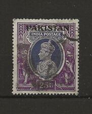Pakistan 1947  25Rs sg.19 used