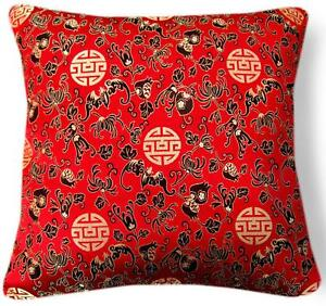 Pillow Cover*Chinese Rayon Brocade Throw Seat Pad Cushion Case Custom Size*BL22