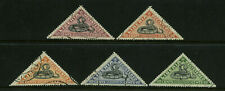 Liberia Scott #F20 - #F24 Compete Set of 5 Used  Registration Stamps