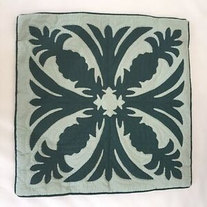 """Hawaiian Green Quilted Pineapple Applique Throw Pillow Cover 17.5"""" Square"""