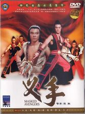 Shaw Brothers: Masked Avengers (1981) CELESTIAL TAIWAN DVD ENGLISH SUB