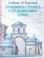 Gradjevinska Tehnika U Srednjovekovnoj Srbiji by Slobodan Nenadovic (2015,...