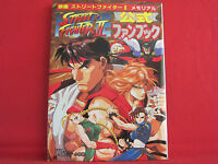 Street Fighter II the movie Memorial Official Fan Book