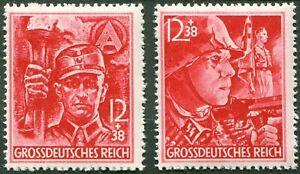 Deutsches Reich Nr. 909 - 910 ** postfrisch raue Zähnung SA SS DR 1945 WW II MNH