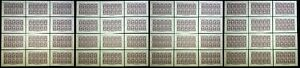 USA. 1873. 068-071. STATE OFFICIAL. VIOLET.(REPRODUCTION.)48 MINI-SHEETS/10 PCs.