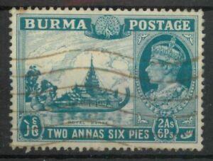 Burma 1946 George VI 2a6p greenish blue SG 57 used B522 *COMBINED POSTAGE*