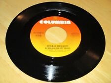 WILLIE NELSON - ALWAYS ON MY MIND  B/W - THE PARTY'S OVER  VG+