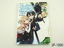 All About Sword Art Online Japanese Artbook Japan no subete Book US Seller