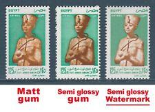 Egypt - 1998 - RARE - 3 Different Types - ( King Tutankhamen ) - MNH**