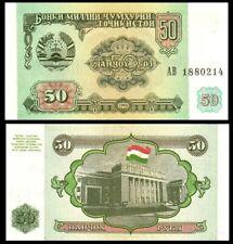 TAJIKISTAN 50 Rubles, 1994, P-5, UNC World Currency